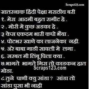 Watch online Ma... Mogra Quotes
