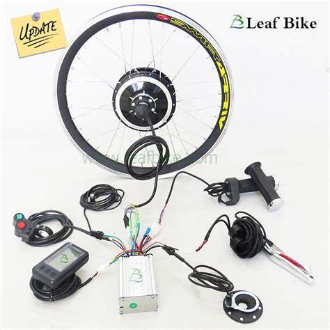 20 inch 36v 250w front bldc hub motor electric bike