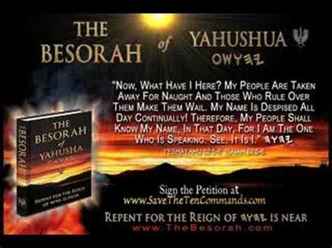 good news  besorah  yahusha youtube