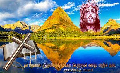 Church Miracle God Bible Heavens Seven Ag