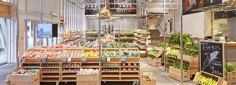 Muji Reopens Global Flagship Store In Tokyo's Yurakucho