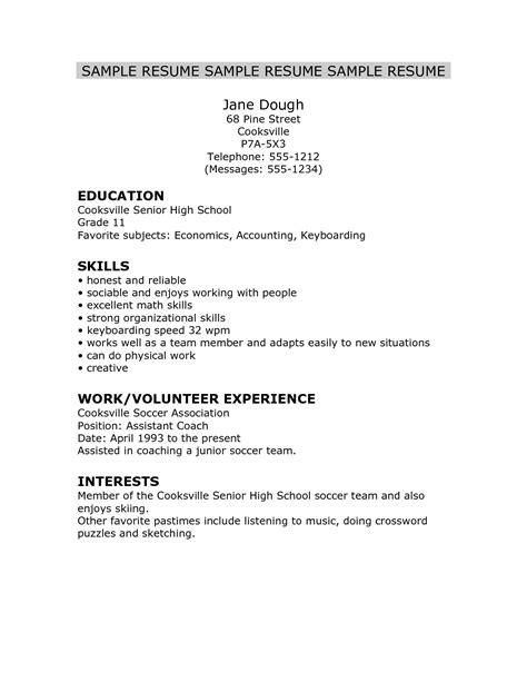 resume  high school senior  printable business