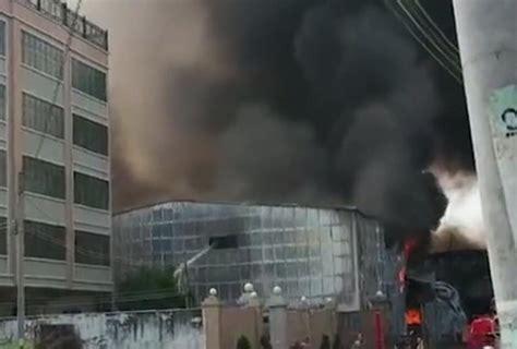 广东潮州一造纸厂突发火灾 浓烟滚滚 中国纸网 资讯中心