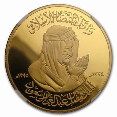 King Saudi Faisal Arabia Pf Ngc Medal