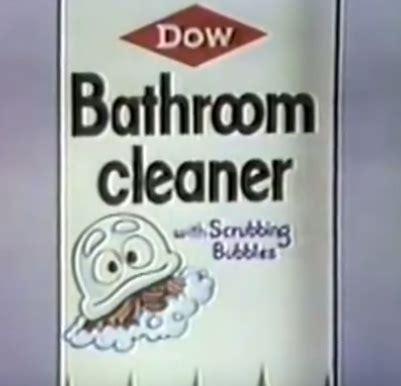 scrubbing bubbles logopedia fandom powered  wikia