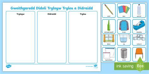 * New * Taflen Weithgaredd Didoli Deunyddiau Tryloyw, Tryleu A