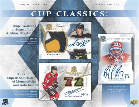 2015 16 upper deck nhl the cup hockey cards