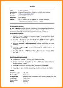 junior database developer sle resume resume letter sle for youth counselor resume cover letter resume cover letter with