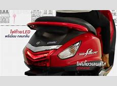 2015 new Yamaha Grand Filano 125 Thailand features video