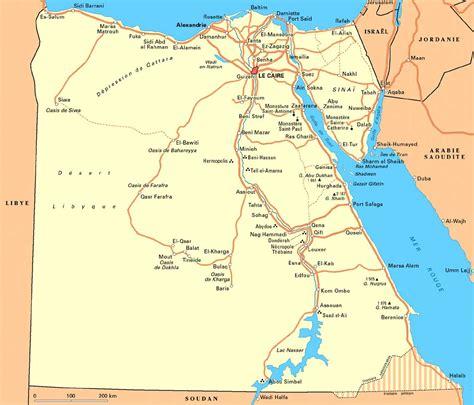 livre cours de cuisine l 39 egypte