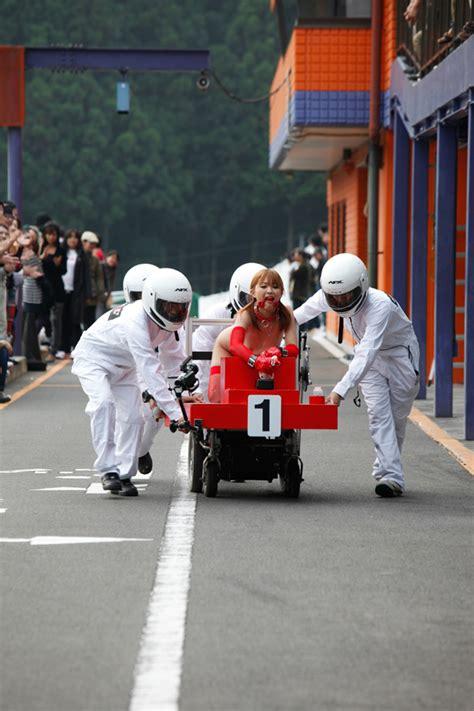 Nsfw Japans Fuck 1 Racing Debut Hateorade Akibas