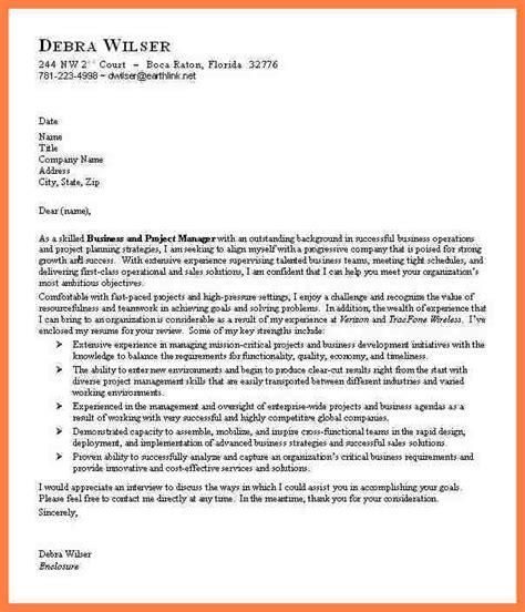company introduction letter company letterhead