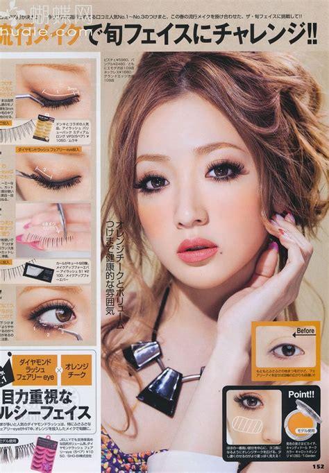 images  japanese magazines covers  pinterest