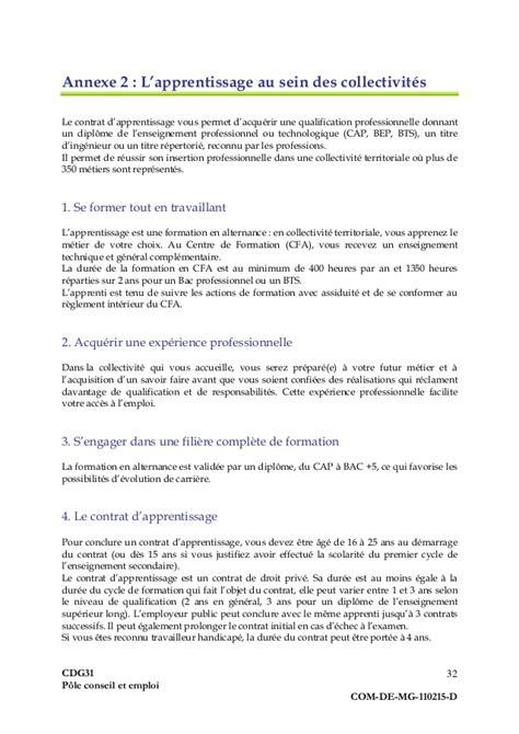 concours cadre fonction publique lettre de motivation pour titularisation animateur ccmr