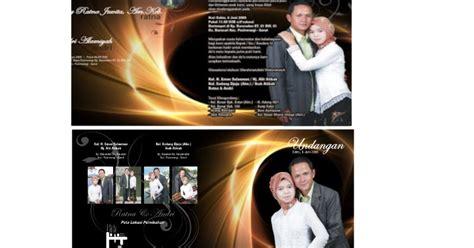 template undangan pernikahan cdr bisa  edit guru