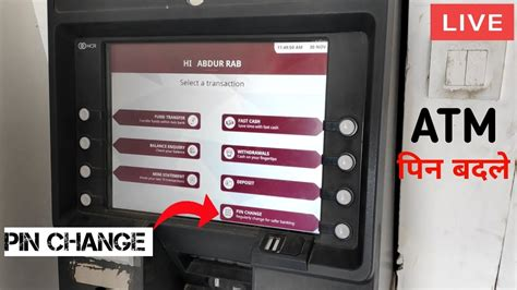 When will i receive my new debit card after it's ordered? How to Change ATM Pin AXIS Bank Debit card  LIVE 🔴   ATM pin Change Axis Bank - YouTube