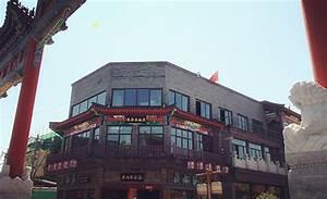 吴裕泰 吴裕泰茶叶价格 吴裕泰茶庄 社会新闻 教育网站导航