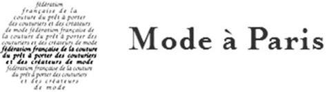 federation franaise du prt a porter feminin federation de la couture du pr 202 t a porter des couturiers et des createurs de mode