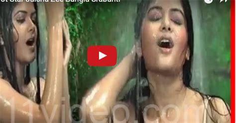 Pakhi Hot Star Jalsha Zee Bangla Srabanti World News