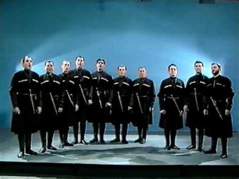 Janinës C I Panë Sytë Iso Polyphony Documentary Doovi