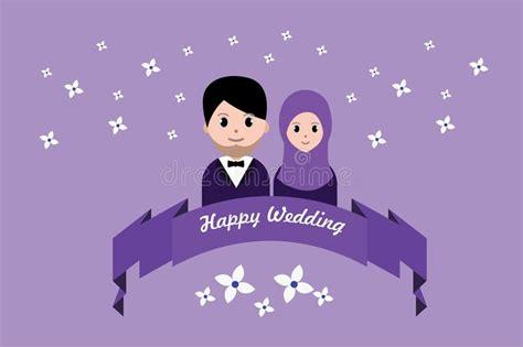 happy wedding greeting card wedding invitation stock