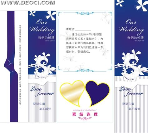 Purple Blue Wedding Invitation Graphic Design Cdr