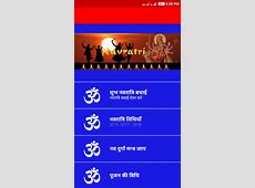 Durga Puja Navratri Vidhi Wishes in Hindi 2018 Android
