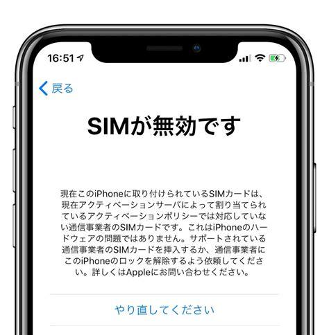 内山 成 児 新聞