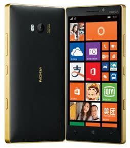 nokia lumia 930 black gold nokia mobiln 237 telefony f