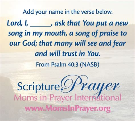 Add Your Name To This Scripture Prayer Scripture Prayers
