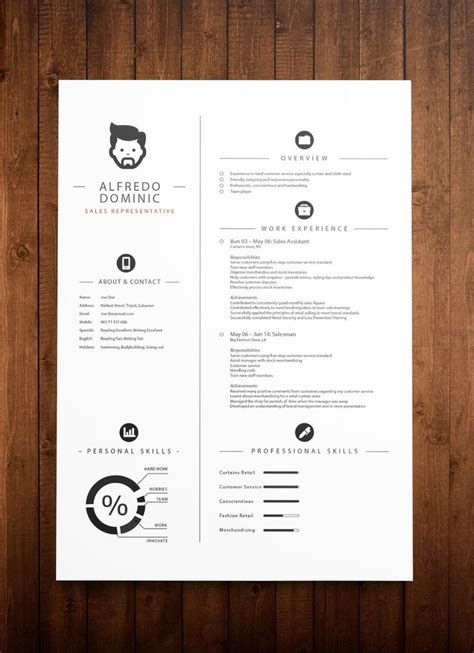 Simple Cv Template Free by 17 Best Ideas About Simple Cv Template On
