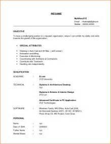 100 cover letter biodata format for free resume