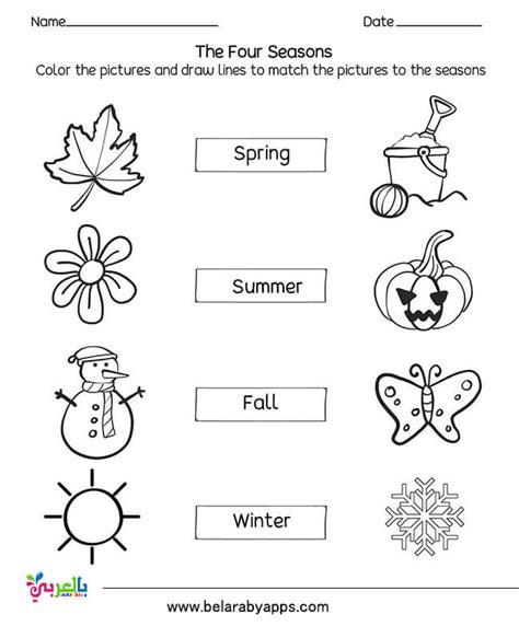 seasons worksheets  kindergarten aorak aaml lfsol
