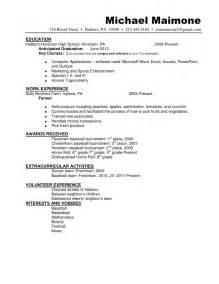 college resume expected graduation date resume