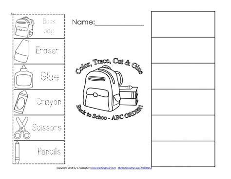 back to school abc order free to print teaching