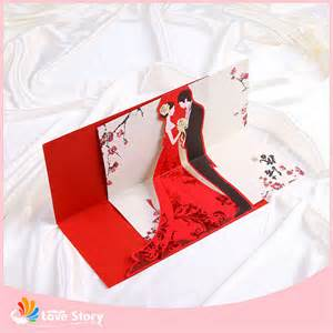 wedding card quotations 20153d wedding invitation cards models buy 3d wedding