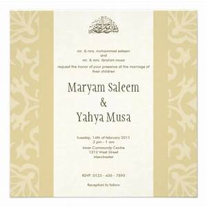 Islamic beige bismillah wedding invitation card 13 cm x 13 for Free wedding invitation samples zazzle