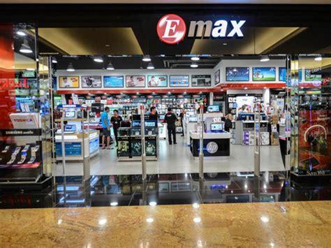 max dubai shopping guide