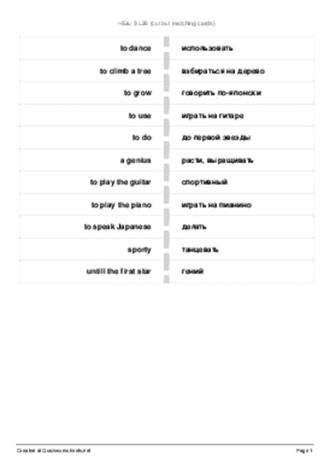 18 Best Images Of Vocabulary Matching Worksheet Generator  Matching Worksheet Generator