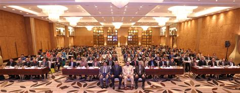 Annual Business Conference of First Security Islami Bank ...
