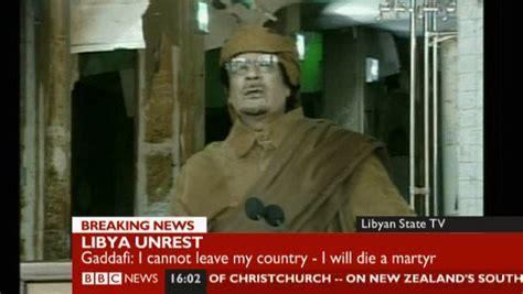 Gaddafi Meme - gaddafi s speech zenga zenga know your meme