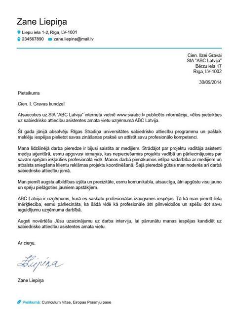 Motivācijas vēstule, Europass motivācijas vēstule ...