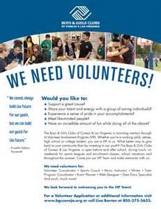Sample Volunteer Flyer