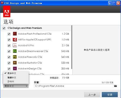 adobe design and web premium wuge911