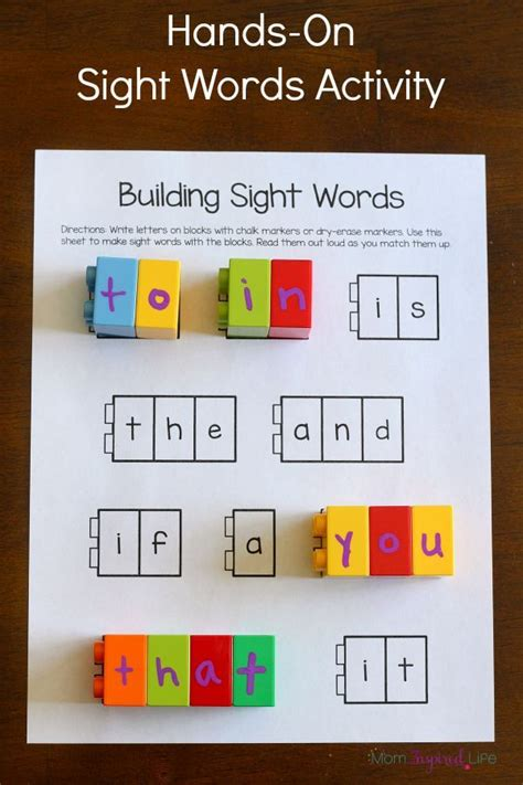preschool sight words games 199 best sight words images on preschool 862