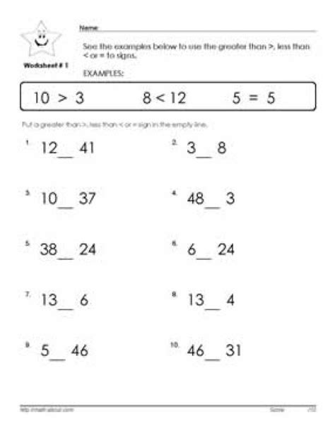 15 best images of greater than worksheets 1st grade more