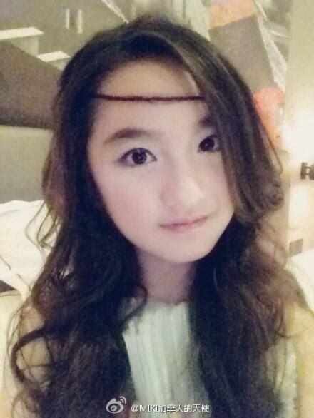 Akama Miki (美纪) (@akamamiki) Twitter