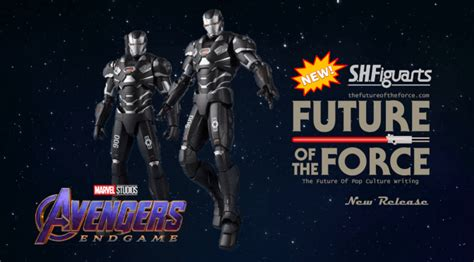 First Look Figuarts Avengers Endgame War Machine