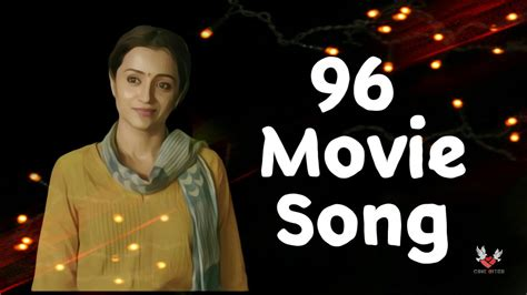 Vijay Sethupathi In 96 Movie Song
