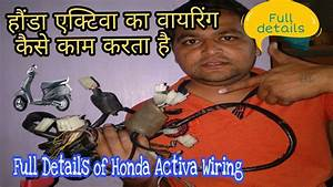 Honda Activa Full Wiring Details